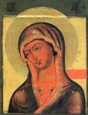 Areovindus (Fire-Appearing) Mother of God