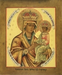 "Icon of the Mother of God ""the Surety of sinners"" (Odrino, Orlov, Russia)"